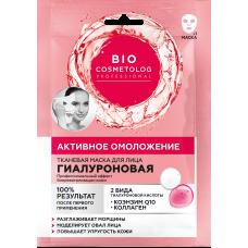 Тканевая маска для лица гиалуроновая Активное омоложение серии BIO COSMETOLOG/биокосметолог/ Professional 25мл/Фитокосметик