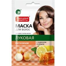 Маска для волос «Луковая с лимоном и медом» серии «Народные рецепты», 30мл/ Фитокосметик, купить в Волгограде, купить в Москве