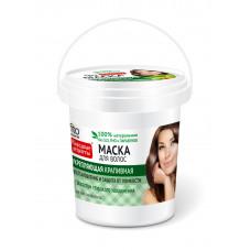 Маска для волос Укрепляющая крапивная серии «Народные рецепты», банка 155мл/ Фитокосметик