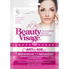 """Коллагеновая тканевая маска для лица """"ANTI-AGE"""" серии """"Beauty Visage""""(бьюти визаж), 25мл/Фитокосметик"""
