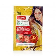 Масло для волос «Народные рецепты» касторовое с экстрактами герани, розмарина и базилика, 20мл/Фитокосметик