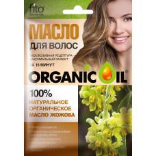 Натуральное органическое масло жожоба для волос серии ORGANIC OIL, 20 мл/ Фитокосметик
