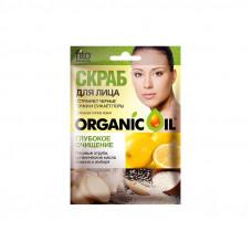 Скраб для лица Глубокое очищение серии ORGANIC OIL, 15 мл/ Фитокосметик