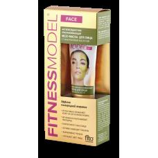 Mezo-маска для лица серии «FITNESS MODEL» /мезо-маска фитнес модель/антиоксидантная с гиалуроновой кислотой, омолаживающая 45мл/Фитокосметик
