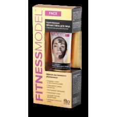 Маска для лица серии «FITNESS MODEL»/фитнес модель/ на основе черной глины с минеральным комплексом, подтягивающая 45мл/Фитокосметик