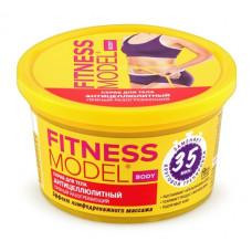 Скраб для тела серии «FITNESS MODEL»/фитнес модель/ антицеллюлитный, пряный, разогревающий 250мл/Фитокосметик