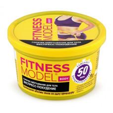 Горячее обертывание для тела серии «FITNESS MODEL» /фитнес модель/ экспресс-похудение 250мл/ Фитокосметик
