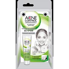 Корректирующий BB крем точечного нанесения серии «Acne Control Professional» 5мл /Фитокосметик