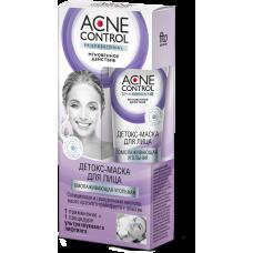 Детокс-маска для лица серии «Acne Control Professional» Омолаживающая 45мл/Фитокосметик
