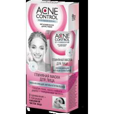Глиняная маска для лица серии «Acne Control Professional» увлажняющая антибактериальная 45мл/Фитокосметик