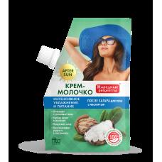 Крем-молочко после загара для тела серии «Народные рецепты» Интенсивное увлажнение и питание, 50мл/Фитокосметик