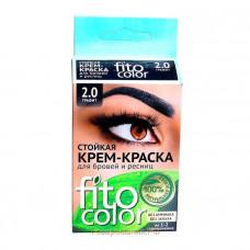Стойкая крем-краска для бровей и ресниц Fito color, цвет графит (на 2 применения), 2х2мл/Фитокосметик