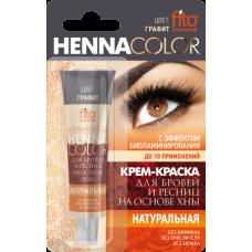 Крем-краска для бровей и ресниц Henna Color/хена колор/, цвет графит, туба 5мл/Фитокосметик