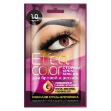Стойкая крем-краска для бровей и ресниц Effect color, цвет черный 3мл/ Фитокосметик