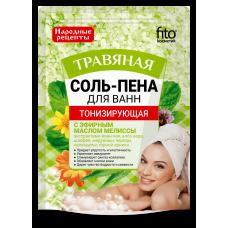 Соль-пена для ванн Тонизирующая Травяная серии Народные рецепты, 200гр/Фитокосметик