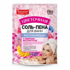 Соль-пена для ванн Расслабляющая Цветочная серии Народные рецепты, 200гр/Фитокосметик