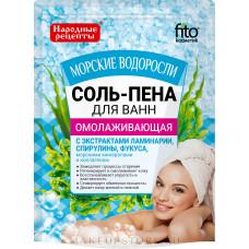 Соль-пена для ванн Омолаживающая Морские водоросли серии Народные рецепты, 200гр/Фитокосметик