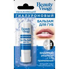"""Увлажняющий гиалуроновый бальзам для губ серии """"Beauty Visage"""", 3.6гр/Фитокосметик"""