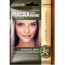 Маска для волос Крем-Хна «Усилитель цвета», 30мл/Фитокосметик