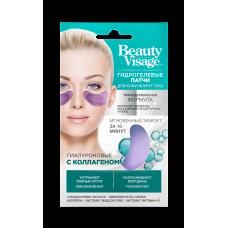 Гидрогелевые патчи для кожи вокруг глаз серии «Beauty Visage» Гиалуроновые с коллагеном, 7г/Фитокосметик