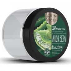 """470507 Гель""""Green Silk""""  для лица и тела «Алоэ вера»250мл"""