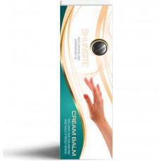 """210138 Крем-бальзам для питания кожи рук и укрепления ногтей """"Природная аптека""""шунгит 75м"""