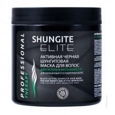 210633 Профессиональная активная маска «Для густоты и роста волос 5 в 1» Shungite Elite для окрашенных и ослабленных волос серии «Шунгит»,500мл