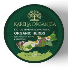 """420701 Густое травяное био-мыло""""Karelia"""" «Organic Herbs» густое травян.500."""