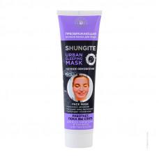 351604 Ночная маска для лица «Urban DETOX» «Ночное обновление» для всех типов кожи серии «Шунгит»