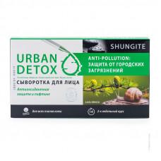 1911Сыворотка для лица «Urban DETOX» «Anti-pollution: защита от городских загрязнений» для всех типов кожи серии «Шунгит» 8*2,5