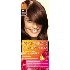"""Garnier (Гарньер) Краска-уход для волос """"Color&Shine"""" (Колор шайн) с клюквой и аргановым маслом, без аммиака, оттенок 4.15, Морозный каштан, 110мл"""