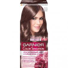 """Garnier (Гарньер) Стойкая крем-краска для волос """"Color Sensation (Колор сенсейшн), Роскошь цвета"""" оттенок 6.12, Сверкающий Холодный Мокко, 110 мл"""