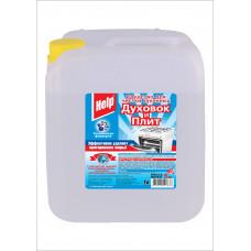 """Чистящее средство """"Help"""" (Хелп) для чистки духовок и плит 5л/Альфатехформ"""
