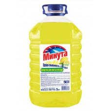 """Моющее средство для посуды """"Минута""""лимон 5л/Альфатехформ"""