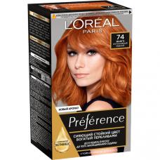 """L'Oreal Paris (Лореаль) Стойкая краска для волос """"Preference"""" (Преферанс), оттенок 74, Манго"""