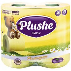 """2085 Туалетная бумага """" Plushe Classic (Плюше Классик)'Ромашка' 4 рул. по 18 м, 2 слоя,жёлтая пастель"""
