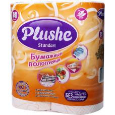 2136 Бумажное полотенце Plushe Standart (Плюше Стандарт) , 2 рулона* 14м, 2 слоя, белый, цветное, 12 в уп ПапирЮг