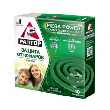 Спираль РАПТОР от комаров без запаха 10 шт.