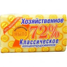 10002 Мыло хозяйственное 72% классическое 150 г /Аист/