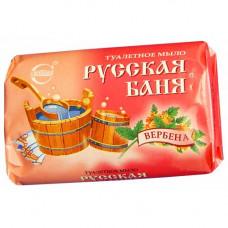 "1311786 Мыло""Русская баня""вербена 100г Свобода"