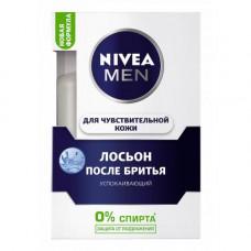 81314 Лосьон после бритья успокаивающий Nivea Men (Нивея мэн)для чувствительной кожи, без содержания спирта, 100 мл