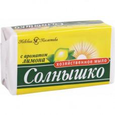 11141 Хозяйственное мыло «Солнышко» с ароматом лимона 140г.  /Невская Косметика/