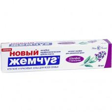 """17428 Зубная паста """"Новый Жемчуг"""" шалфей с кальцием 50мл"""