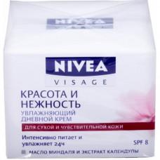 """81201 Питательный дневной крем для лица Nivea (Нивея) """"Красивая кожа """" для сухой и чувствительной кожи, 50 мл."""