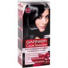 """Garnier (Гарньер) Стойкая крем-краска для волос """"Color Sensation (Колор сенсейшн), Роскошь цвета"""" оттенок 1.0, Драгоценный черный агат, 110 мл"""
