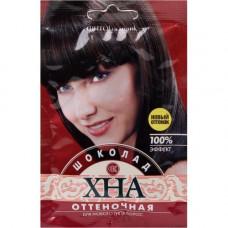 """Хна оттеночная """"Шоколад"""" 25г/Фитокосметик"""