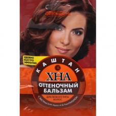 Оттеночный бальзам Хна КАШТАН с экстрактом льна и Д-пантенола, 50мл/Фитокосметик