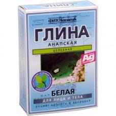 Глина сухая белая Анапская, 100г/Фитокосметик