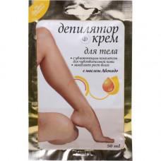 Крем-депилятор с маслом авокадо для чувствительной кожи 50мл/Фитокосметик