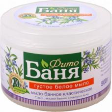"""010749 Густое белое мыло """"Фито-баня"""" классическое 500мл"""